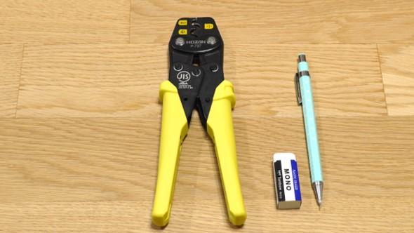 圧着工具1