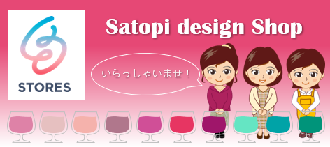 Satopi design Shop