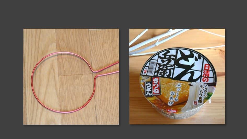 ワイヤーを造形1