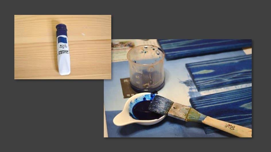 水彩絵の具で塗る
