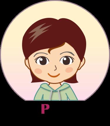 Piko5