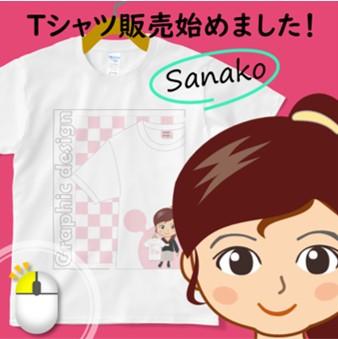 Satopi design工房バナー1